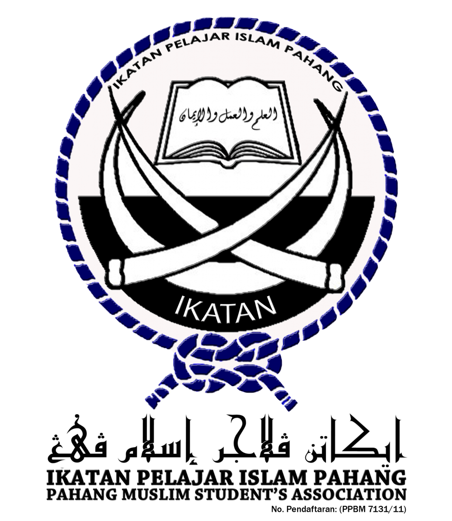 LOGO IKATAN - (LATEST)