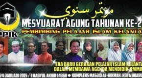 WARKAH KHAS PRESIDEN PKPIM SEMPENA MUKTAMAR PERSATUAN PELAJAR ISLAM KELANTAN