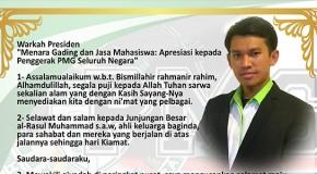 WARKAH PRESIDEN SEMPENA PERKAMPUNGAN MENARA GADING PKPIM 2015