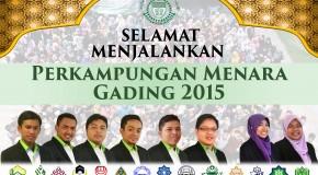 SELAMAT MENJALANKAN PERKAMPUNGAN MENARA GADING PKPIM 2015