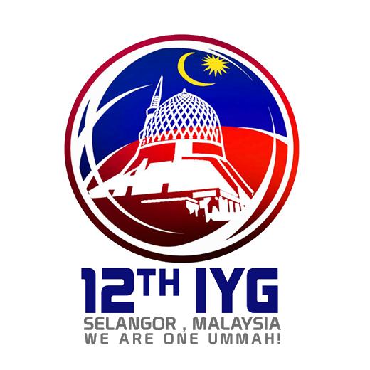 logo uniw