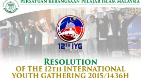 RESOLUTION OF THE 12th INTERNATIONAL YOUTH GATHERING 2015/1436H