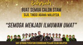 Perutusan Presiden Sempena Pengumuman Keputusan Sijil Tinggi Agama Malaysia (STAM) 2016