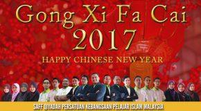 Perutusan Presiden Sempena Tahun Baru Cina 2017
