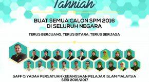 Perutusan Presiden Sempena Pengumuman Keputusan Sijil Pelajaran Malaysia (SPM) 2016
