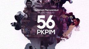 Perutusan Khas Presiden Sempena 56 Tahun PKPIM Di Persada Dakwah