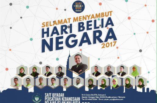 """""""Harapan Kepada Pemuda """" : Perutusan Presiden sempena Hari Belia Negara 2017"""