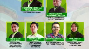 PERUTUSAN KHAS – Sempena Pelantikan Barisan Pimpinan Baharu Sesi 2018/2019