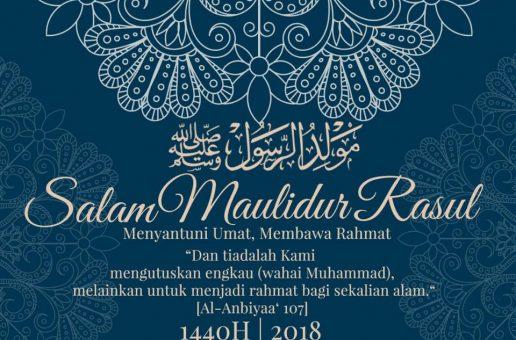 PKPIM Mengucapkan Selamat Menyambut Maulidur Rasul 1440H/ 2018M