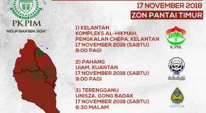 ZIARAH MAHABBAH DAN SESI MUDA PERINGKAT KEBANGSAAN 2018 DITERUSKAN DI ZON PANTAI TIMUR