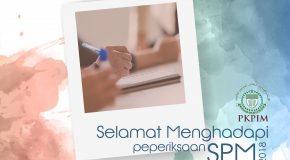 Perutusan Presiden Sempena Peperiksaan Sijil Pelajaran Malaysia (SPM) 2018