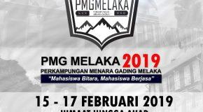 PERKAMPUNGAN MENARA GADING MELAKA 2019