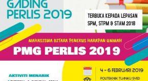 PERKAMPUNGAN MENARA GADING PERLIS 2019