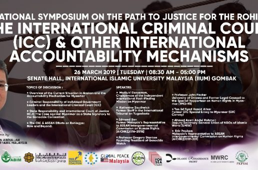 INTERNATIONAL SYMPOSIUM ON THE PATH TO JUSTICE FOR THE ROHINGYAS