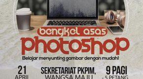 BENGKEL MEDIA: BENGKEL ASAS PHOTOSHOP