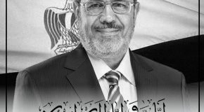 INSCRIBED IN MEMORY; MOHAMED MORSI