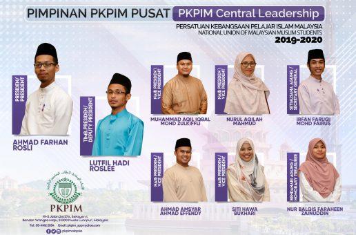 PENGUMUMAN BARISAN KEPIMPINAN KANAN PKPIM SESI 2019-2020