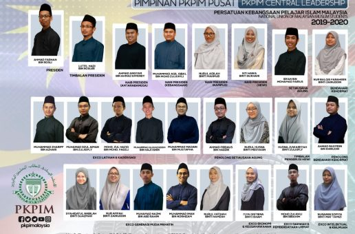 PENGENALAN AHLI JAWATANKUASA PUSAT PKPIM SESI 2019-2020