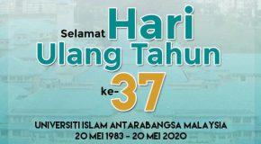 SELAMAT HARI ULANG TAHUN UIAM KE-37