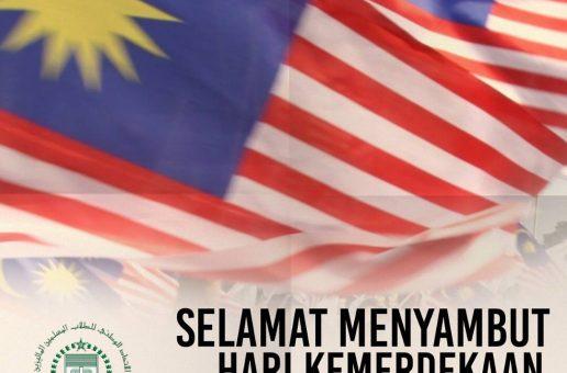 MALAYSIA MERDEKA : PKPIM SERU KUKUHKAN PERPADUAN RAKYAT