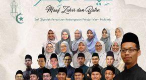 PERUTUSAN AIDILFITRI 1441H PERSATUAN KEBANGSAAN PELAJAR ISLAM MALAYSIA (PKPIM)